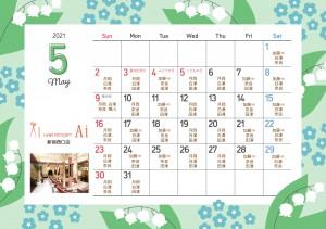 新宿西口店5月