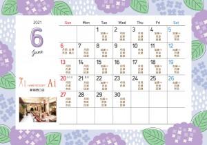 新宿西口店6月